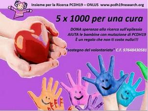 PCDH195x1000